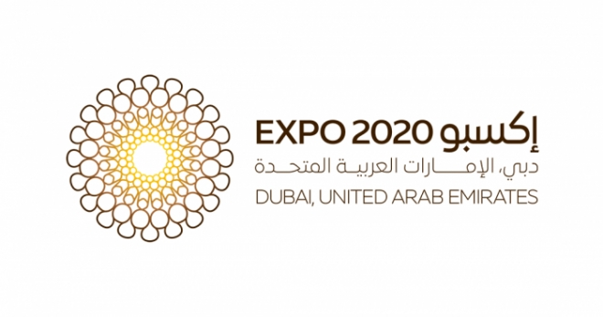 Logo der Expo 2020 in Dubai